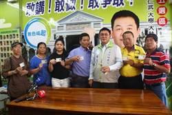 高雄》 韓國瑜選情熱 陳清茂:民進黨對手是高雄市民