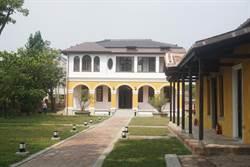 劉家洋樓修復完工  年底前開放觀光