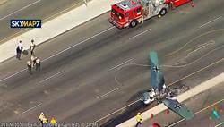 天降飛機! 德軍塗裝的T-6教練機墜毀在加州公路