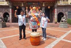 台南˙》三太子、皮卡丘 也成市議員助選利器