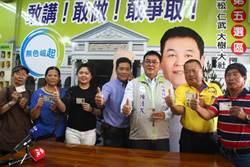 高雄》鐵桿綠喊:高雄市民站起來了 搶拉韓國瑜的手