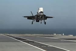 F-35B戰機完成英國航艦伊莉莎白女王號初步測試