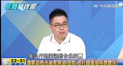 雲林農民:請吳音寧來站台 看效果如何?