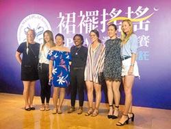 LPGA台灣錦標賽 各國天后華麗變身