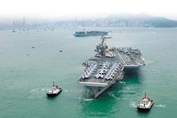 新聞透視-美艦頻訪台海 嚴防擦槍走火