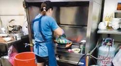 羊肉店煮米粉 塑膠袋也下鍋