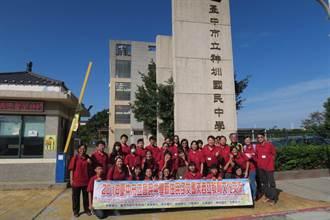 中市教育局首辦新住民文化交流 赴馬參訪邀參與花博