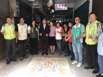 香港學子設計嘉義市東市場意象商標