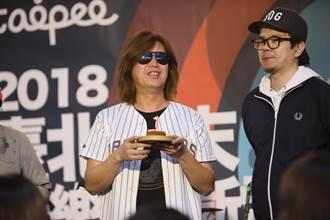 恭喜!董事長樂團MV再摘國際獎項