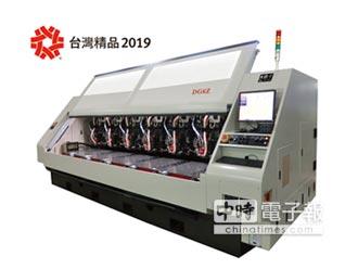 大量科技深控鑽孔機 獲台灣精品獎肯定