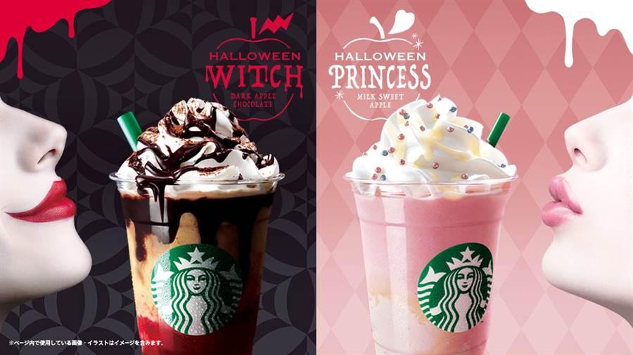 (圖/twitter@Starbucks_J)