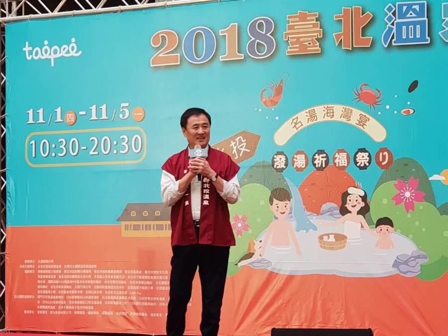台北市副市長陳景峻於臺北溫泉季記者會致詞。(圖/游定剛)