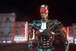 終結者來了!最快10年內出現全自主AI武器