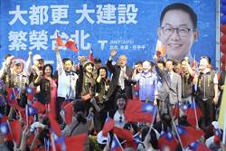 台北》為丁守中站台 現場主持人高喊2020總統支持吳敦義
