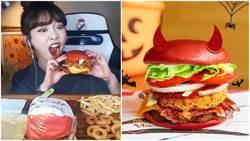 萬聖節限定!韓國漢堡王推出超狂熱量「憤怒怪物X漢堡」絕對吃到你吐