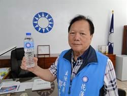 花蓮》國民黨輔選黨籍議員 主委鄒永宏要求各處只供水、炒米粉