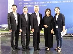 台中三大建築公會主辦「幸福台中、智慧城市」論壇