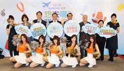 空姐、辣妹都在催 長榮航空線上旅展29日開跑