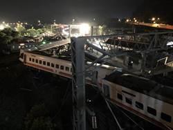 列車過彎翻車 鐵道學會呼籲暫停普悠瑪傾斜功能