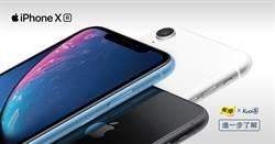 iPhone XR上市三日到燦坤購買享5%優惠