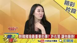 【精彩】韓國瑜真性情曝光!累到眼睛發紅還反過來關心別人 小編:感動又心疼