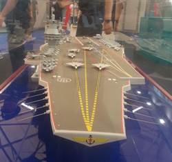 應對美軍備競賽 俄將建造新世代超級航母