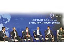 大陸打造 新型安全夥伴關係