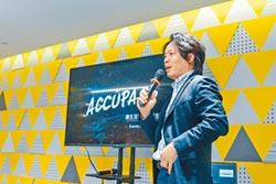 Accupass布局香港 亞太總經理黃柏翰推AI策展