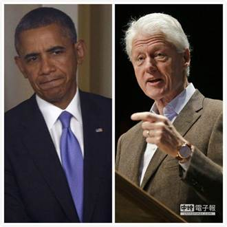 衝著民主黨高層 歐巴馬、柯林頓夫婦收到疑似炸彈郵包