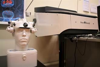 失智症緩解有望!「穿顱超音波刺激」技術預計5年後可用