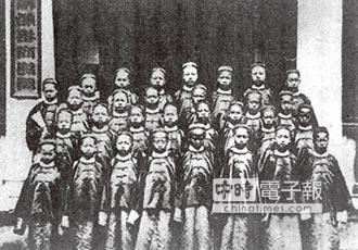 兩岸史話-黃種人與白種人相食世界