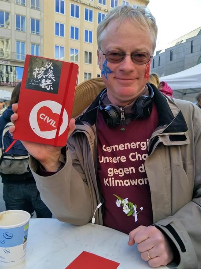 在德國慕尼黑瑪麗亞廣場的核自豪運動,支持台灣的以核養綠。(圖/Sunny Liu Facebook)