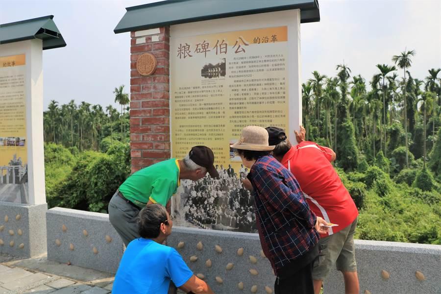 竹田鄉糶糴村達達港水岸環境場域工程完工,不少居民藉景尋找兒時記憶。(謝佳潾攝)