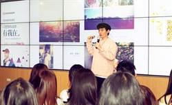 永慶房屋公益講座 邀人氣型男作家Peter Su帶你勇敢逐夢