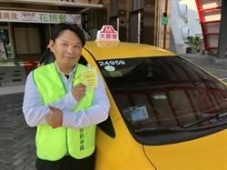 中市花博特約計程車隊 提供多元便利交通