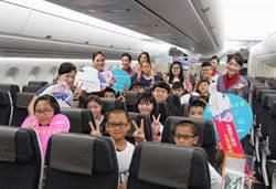 華航A350空巴聯名彩繪機 承載孩童夢想首航香港