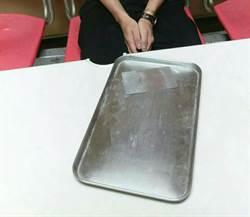 廚師用菜盤當K盤 尺寸嚇到警察