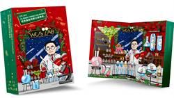 本土品牌也推聖誕倒數月曆!超划算57折一次收齊12款明星商品