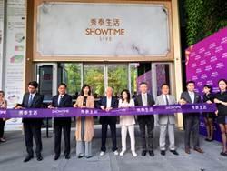 秀泰集團:對台中「麗寶Outlet」二期與「洲際娛樂商城」都有投資興趣