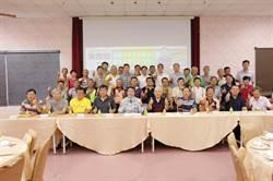 台南》黃偉哲畜牧後援會成立 「三大政策」讓農民賺錢