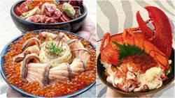 大批海鮮控一看就戀愛!霸氣鮭魚+半隻波士頓龍蝦丼飯