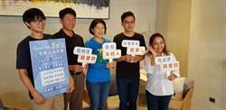 台東》饒慶鈴搶年輕人選票 劉櫂豪公布農業政見