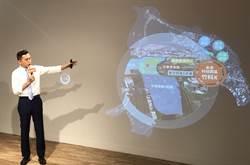 新竹》2.0版林智堅發表5大城市願景建設藍圖