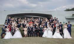 日月潭陸海空3D集團婚禮 溫馨、吸睛、幸福