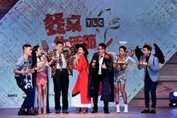 TLC餐桌生活節 Janet、台北市長柯文哲搞怪走秀