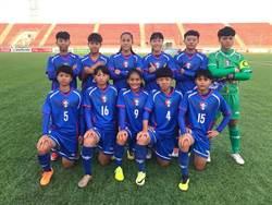 亞青U19女足2球勝孟加拉 28日戰南韓