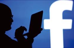 臉書廣告需求恐下滑 分析師怕怕
