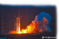 陸成功發射 海洋二號B星
