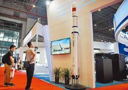 長征系列火箭發射百次 成就偉大
