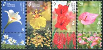 台中花博11月登場 中華郵政將發行紀念郵票